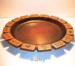 Vintage / Antique Hand Made Carved Wood Mah Jong Tiles Rim Serving Tray Dish