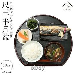 YAMAGA Lacquer Ware Plate 5pcs 39 cm Half Moon Tray Serving Black Red Japanese